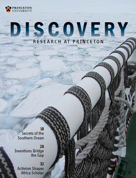 Discovery cover page